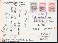 °°° 3967 - JORDAN - PETRA - EL DEIR - With Stamps °°° - Giordania