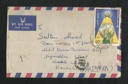 Pakistan Air Mail Postal Used Cover Pakistan To India Holy Mosque Medina Madina Quran