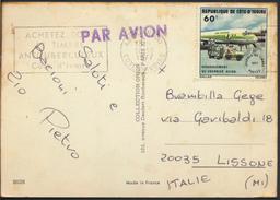 °°° 3980 - COTE D'IVOIRE - LE PATRON UN JOUR D'AUGMENTATION - 1977 With Stamps °°° - Costa D'Avorio