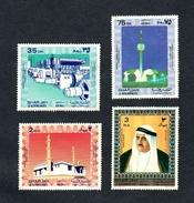 Sheikh Khalid And Modernization1971, Set Of 4 Unused Stamps - Schardscha