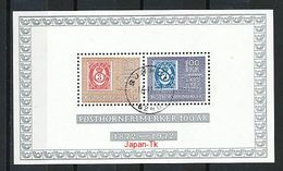 NORWEGEN Mi.Nr. Block 1 100 Jahre Posthorn-Marken - Used