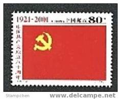 China 2001-12 80th Anni Of Founding The Communist Party Stamp Flag - 1949 - ... People's Republic