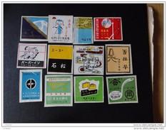 Etiquette : Lot De 12 étiquettes Japan Japon Collées Sur Papier - Matchbox Labels