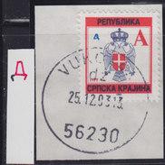 "Croatia Republic Of Serbian Krajina 1993 Error - Broken Cyrillic ""D"", Cutting, Used (o) Michel 17 - Croatie"