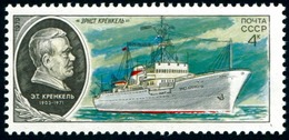 1979  RUSSIA USSR  -  Research Ships And Portraits    MNH  (Lot   33 -  349 ) - 1923-1991 USSR