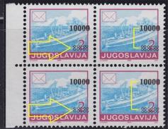 Croatia Republic Of Serbian Krajina 1993 Error - Without First 8 And Two Overprint, MNH (**) Michel 11 Type I A And II A - Croatie