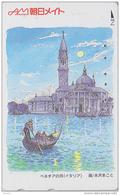 Télécarte Japon / 110-011 - Série Peinture MAKO / Site ITALIE - VENISE - VENEZZIA  - ITALY Rel Japan Phonecard - Japón