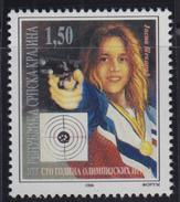 Croatia Republic Of Serbian Krajina 1996 Centenary Of The Olympic Games - Jasna Sekaric, MNH (**) Michel 61 - Croatie