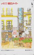 Télécarte Japon / 110-011 - Série Peinture MAKO - Site ESPAGNE SEVILLE - SPAIN Rel Japan Phonecard - ESPAÑA SEVILLA - Japan