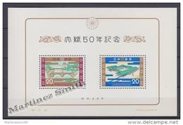 Japan - Japon 1974 Yvert BF 74, Golden Jubilee Imperial Couple - Miniature Sheet - MNH - Blocks & Sheetlets
