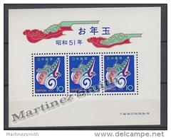 Japan - Japon 1975 Yvert BF 79, New Year - Miniature Sheet - MNH - Blocks & Sheetlets