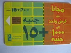 Télécarte D'Egypte - Aegypten
