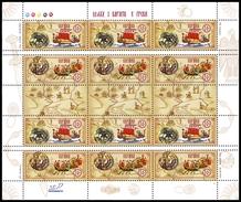2003. JOINT ISSUE UKRAINE-ESTONIA. WAY FROM VARANGIANS TO GREEKS. Mini-sheet Of 6 Sets. Mi-Nr. 598-99. MNH (**) - Gezamelijke Uitgaven
