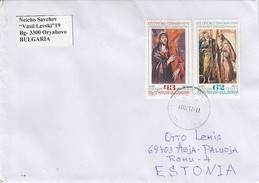 GOOD BULGARIA Postal Cover To ESTONIA 2017 - Good Stamped: Art - Bulgaria