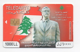 Hariri 2014 Used Phonecard Lebanon , Liban Telecarte  Libano