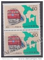 Japan - Japon 1988 Yvert 1667a, Train, Opening Seikan Underweater Tunnel - Pair - MNH - Ungebraucht