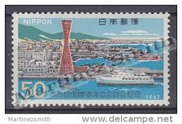 Japan - Japon 1967 Yvert 867,  5th International Harbour Conference - MNH - 1926-89 Emperador Hirohito (Era Showa)