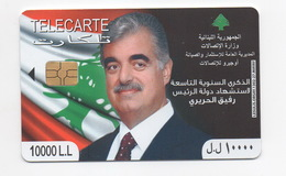 Hariri 2014  Used Phonecard Lebanon , Liban Telecarte  Libanon