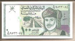 Oman - Banconota Non Circolata Da 100 Baisa - 1995 - - Oman