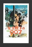 AFFICHES - POSTERS - CINÉMA - JAMES BOND AGENT 007 -  JAPANESE POSTER FOR ON HER MAJESTY'S SECRET SERVICE (1969) - Affiches Sur Carte