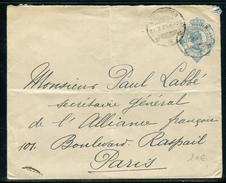 Indes Néerlandaises - Entier Postal ( Enveloppe ) Pour La France En 1925 -  Ref A27 - Indes Néerlandaises