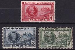 GREECE 1927 Favier Complete Used Set Vl. 435 / 437 - Griekenland