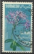 Somalia  - 1955 Flora Series 5c Used   Sc 199 - Somalia