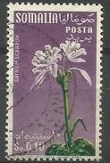 Somalia  - 1955 Flora Series 10c Used   Sc 200 - Somalia