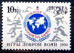 RUSSIA  USSR -  USA - SEATTLE 1990 - Sport - Good Will Games - MNH (Lot   33 -  354 ) - 1923-1991 USSR