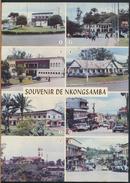 °°° 4007 - CAMERUN - SOUVENIR DE NKONGSAMBA °°° - Camerun