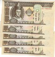 MONGOLIA 50 ТӨГРӨГ (TÖGRÖG) 2000 P-64a UNC  [MN421a] - Mongolia