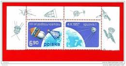 POLAND 1977 20 YEARS OF SPACE EXPLORATION MARGIN & LABEL TYPE 2 NHM Vostok Wostock Sputnik Mercury USA Russia ZSSR USSR