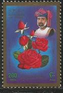 1990 Oman Sultan Rose Flower  Complete Set Of 1 MNH - Oman