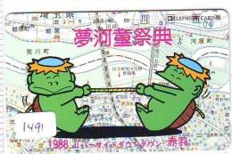 Télécarte Japon * TORTUE  (1491)  PHONECARD JAPAN * 110-54916 * TURTLE *  TELEFONKARTE * SCHILDKRÖTE - Turtles