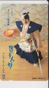 JAPAN - 390-303 - Japon