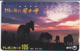 JAPAN - 390-337 - HORSE