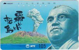 JAPAN - 390-342