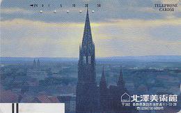 Télécarte Ancienne Japon / 110-21672 - Cathédrale DOM ULM ? Germany - Japan Front Bar Phonecard / B