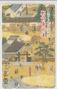 JAPAN - 390-383