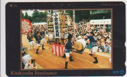 JAPAN - 390-400