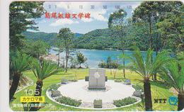 JAPAN - 390-406