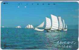 JAPAN - 390-433 - SHIP