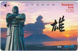 JAPAN - 391-062