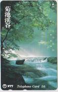 JAPAN - 391-075