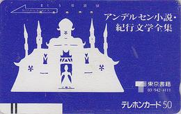Télécarte Ancienne Japon / 110-18266 - DANEMARK - ANDERSEN - DENMARK Related Japan Front Bar Phonecard / A