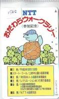 Télécarte Japon * TORTUE  (1502)  PHONECARD JAPAN * 110-148416 * TURTLE *  TELEFONKARTE * SCHILDKRÖTE - Schildpadden