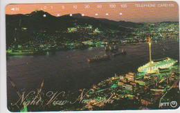 JAPAN - 391-109