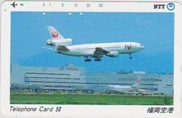 JAPAN - 391-195 - AIRPLANE