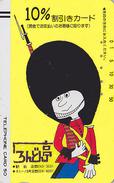 Rare Télécarte Ancienne Japon / 110-14892 - LONDON BOBBY - ENGLAND Related Japan Front Bar Phonecard / A