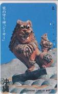 JAPAN - 391-199